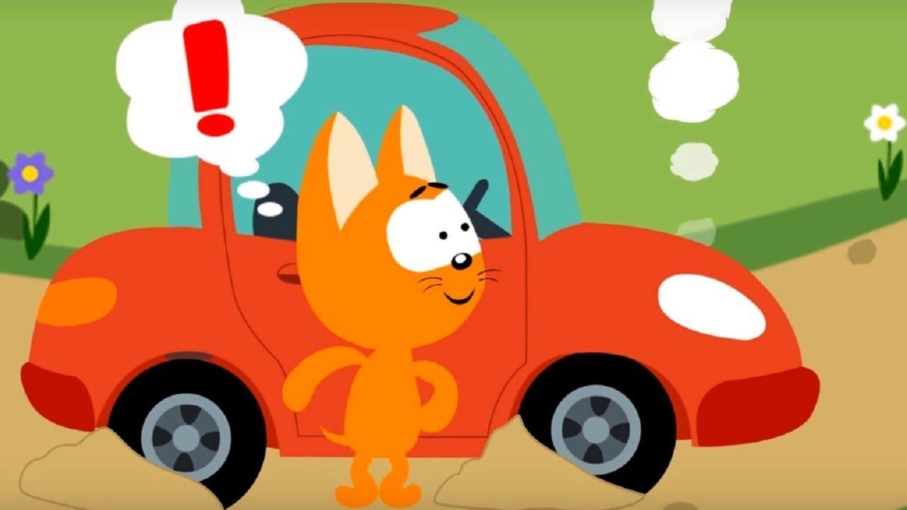 Мультфильм про машинки – Котенок и волшебный гараж ...