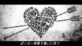 【初音ミク】ホワイトハッピー