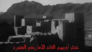 Addi Ou Bihi Chef Amazigh Rebellekerrandou Rich !!!.mp4
