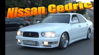 Ниссан Цедрик 320-сильный 33 кузов 1995 года/Nissan Cedric 320-strong 33 body of 1995