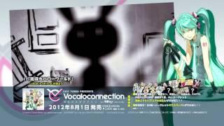 【8月1日発売】EXIT TUNES PRESENTS Vocaloconnection feat.初音ミク