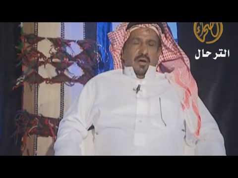 سعد بن جدلان الا يالله ياللي تحت هيبة سلطنتك اسلمت