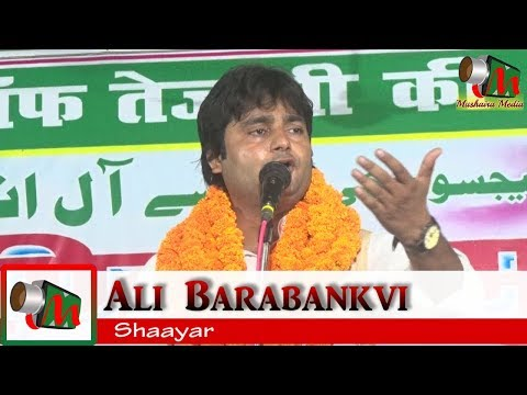 Ali Barabankvi सूपर हिट मुशायरा, Bakhtiyarpur Bihar Mushaira 2018, Mushaira Media