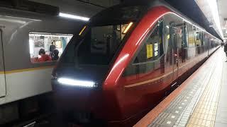 近鉄大阪難波駅で80000系HV01編成(ひのとり運行開始1周年記念ロゴ付)回送列車の発車シーン(2021年3月25日木曜日)携帯電話で撮影