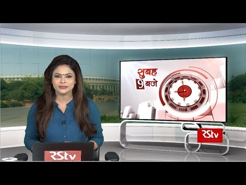 Hindi News Bulletin | हिंदी समाचार बुलेटिन – August 30, 2019 (9 am)
