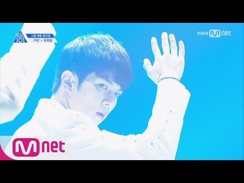 PRODUCE 101 season2 [단독/직캠] 일대일아이컨택ㅣ유회승 - 인피니트 ♬내꺼하자_1조 @그룹배틀 170421 EP.3