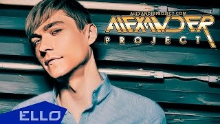 ALEXANDER PROJECT   Миллион мелодий (ALEX SOUND REMIX) / Премьера песни