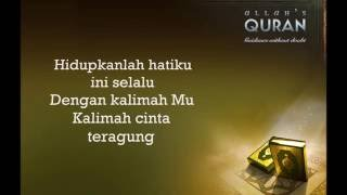 SURAT CINTA - INTEAM (LYRIC)