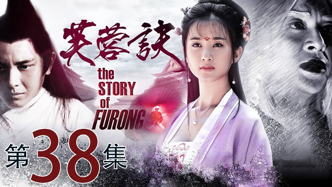 【INDO SUB】The Story of Furong《芙蓉诀》 Ep 38 END  |【Serial Tv Populer : Chinese Drama Indonesia】