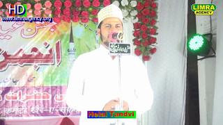 Helal Tandvi Part 1 29 April 2017 Azamghar HD India 2017 Video