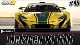 CSR Racing 2: McLaren P1 GTR | Golden Cup [Episode #45]