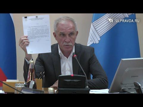О чём говорили на штабе по комплексному развитию Ульяновской области