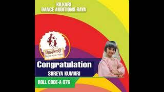 Shreya Kumari A - 070
