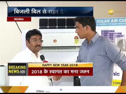Solar powered air conditioning arrives in market: Know how it works