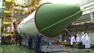 Транспортный грузовой корабль Прогресс М-26М.