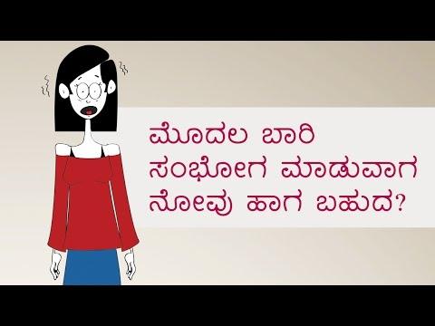 mysore dating girl
