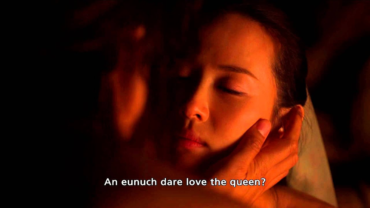 The Concubine Trailer