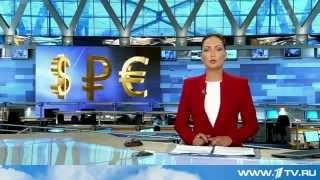 07.10.2015.СРОЧНО!Курс рубля продолжает расти вместе с ценами на нефть.Новости России и Мира