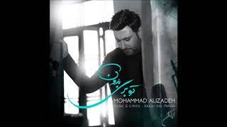 mohammad alizadeh to beri baroon Original محمد علیزاده تو بری برون arash ap