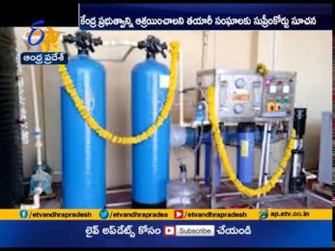 SC Refuses To Stay NGT Ban On RO Filters   Asks Manufacturers To Approach Govt