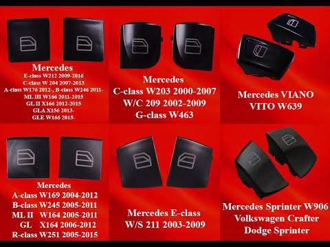 Mercedes W164,X164,W251,W169,W245,ML,GL,G-class кнопки стеклоподъёмника Мерседес, ремонт кнопок
