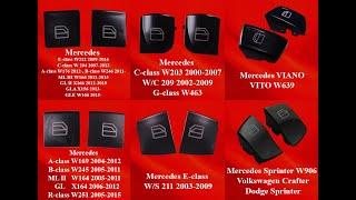 замена кнопок стеклоподъёмника, ремонт кнопок на Mercedes W164,X164,W251,W169,W245