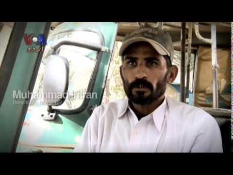کہانی پاکستانی - The Heart of Pakistan