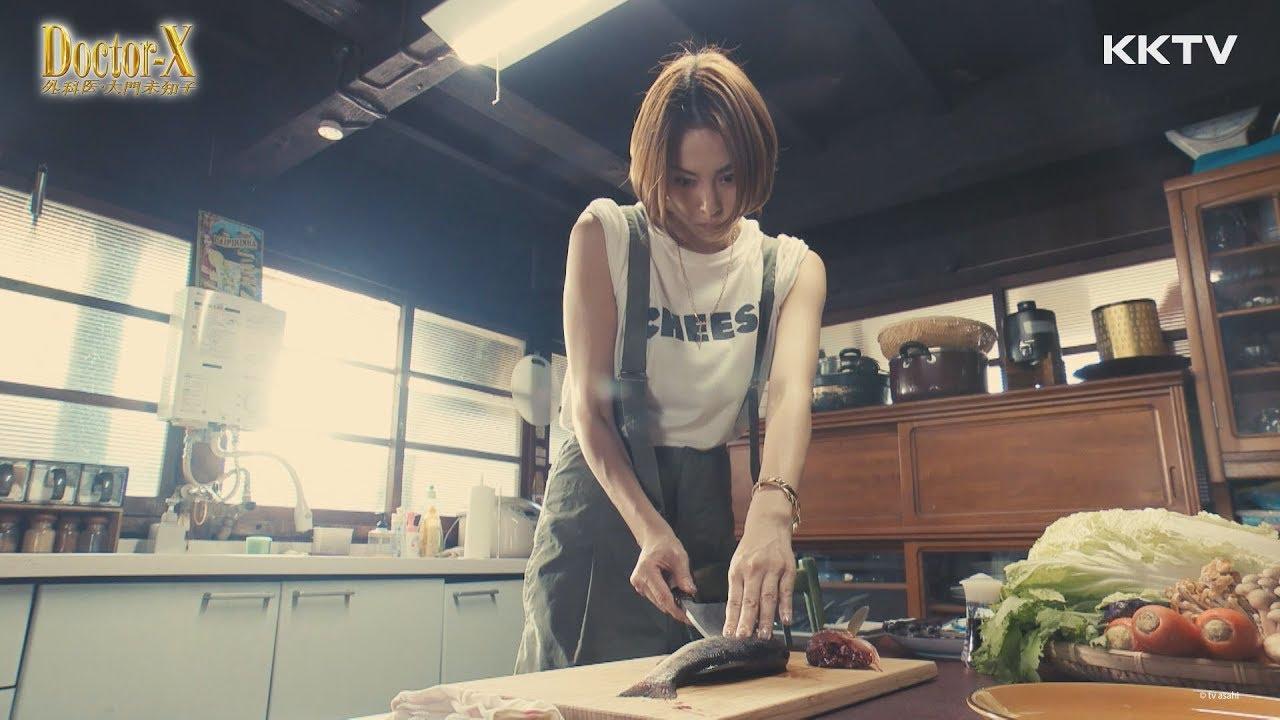 《派遣女醫X》第6季 -精湛的手術技巧用來切魚剛好-EP01 精彩片段  KKTV 線上看 - YouTube