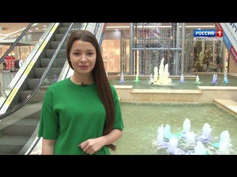 Местное время 1 февраля | Новости Тверской области