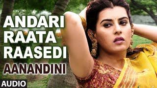 Raata Raasedi Full Audio Song || Aanandini || Ravi Prakash, Archana, Liza, Shashi