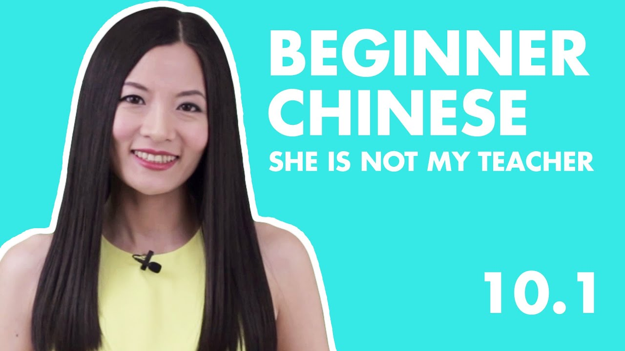 Learn Chinese for Beginners 10.1 | HSK1 Beginner Chinese Lesson  Negative Not in Chinese 不 Bù