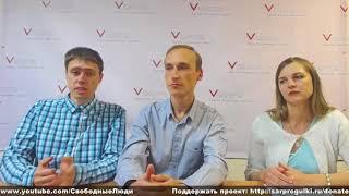 Островок Свободы #09. Радаев и голуби...