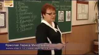 Урок Історії України Гімназія 315 Ярмолай Лариса Миколаївна