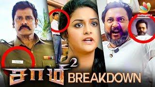 Saamy² - Official Trailer - Breakdown | Things you Missed | Chiyaan Vikram, Keerthy Suresh