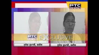 Gurmeet ram rahim convicted in rape case| sadhvi's advocate narrates 15 years struggle