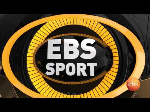 Ethiopian Soccer News - Ebs Sport  | TV Show