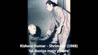 Kishore Kumar-Shrimanji (1968)-