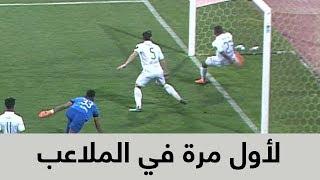 ظهور تقنية الفيديو لأول مرة في الملاعب السعودية يتسبب بخروج الأهلي من كأس الملك