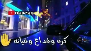 طارق الشيخ حاله واتس
