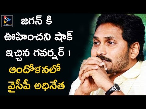 Governor Giving Unexpected Shocks To YS Jagan Mohan Reddy || To Worring On YCP Head || TFC News