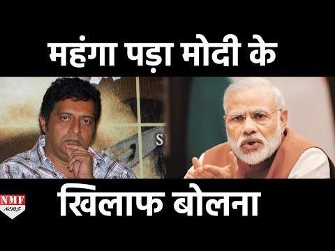 Prakash Raj पर Lucknow Court में चलेगा Case, Modi के खिलाफ दिया था बयान