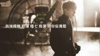 [無嗶版] BIGBANG_G-Dragon 그XX(那XX) 空耳(中文拼音)