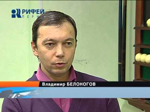 Недвижимость в Перми: ипотека, строительство, застройщики