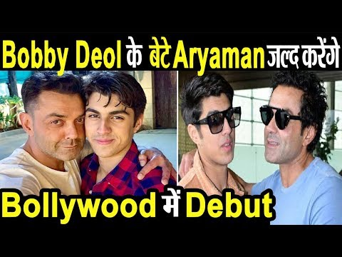 Bobby Deol's Son Aryaman Ready For His Bollywood Debut   Dainik Savera