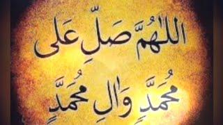 🌻🌾💞اللهم صلَّ وسلم وبارك علی سیدنا محمد..!🌻🌾💞