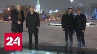 видео Топ 5 достопримечательностей московского кремля