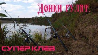 Рыбалка на три крючка.