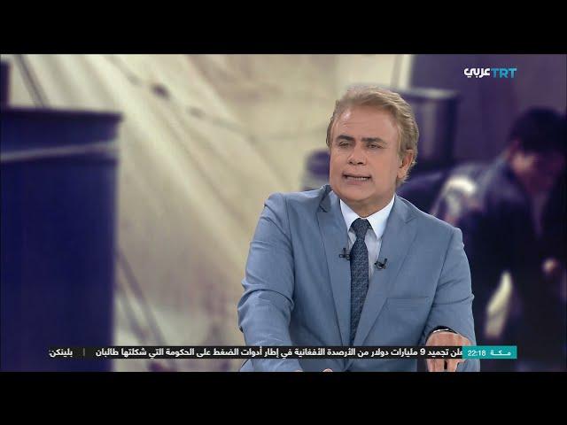 هيا الأتاسي عضو الرابطة السورية لكرامة المواطن عبر قناة TRT للحديث حول الوضع الأمني في #سوريا