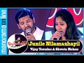 Junile Nilamazhayil | Vijay Yesudas, Shweta Mohan | Jayaragangal | Manorama Online Whatsapp Status Video Download Free