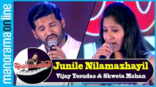 Vijay Yesudas, Swetha Mohan | Junile Nilamazhayil | Jayaragangal